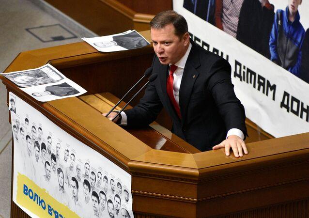 Předseda Radikální strany Oleh Ljaško