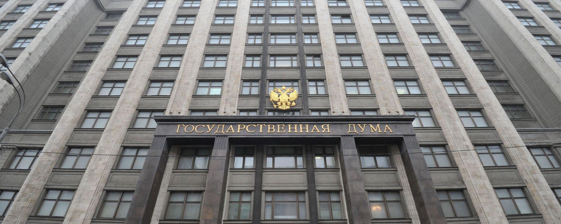 Budova Státní Dumy - Sputnik Česká republika, 1920, 15.05.2021