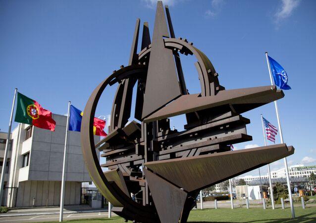 Sídliště NATO