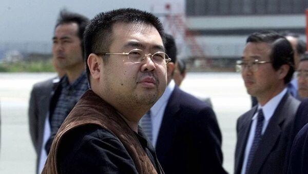 Kim Čong-nam - Sputnik Česká republika