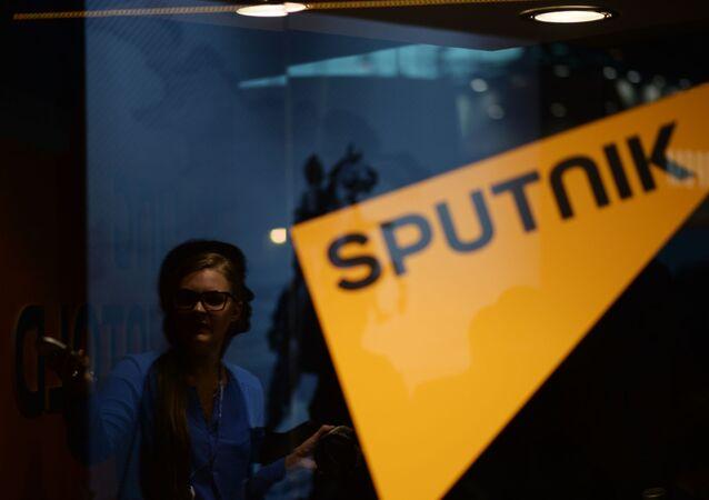 Studio Sputniku. Ilustrační foto