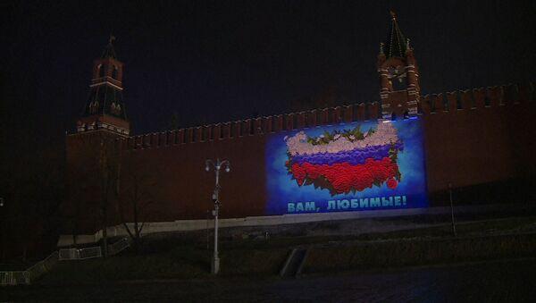 """Na kremelskou zeď pustili vyobrazení ruské vlajky z květin a nápis: """"Vám, milované!"""" - Sputnik Česká republika"""