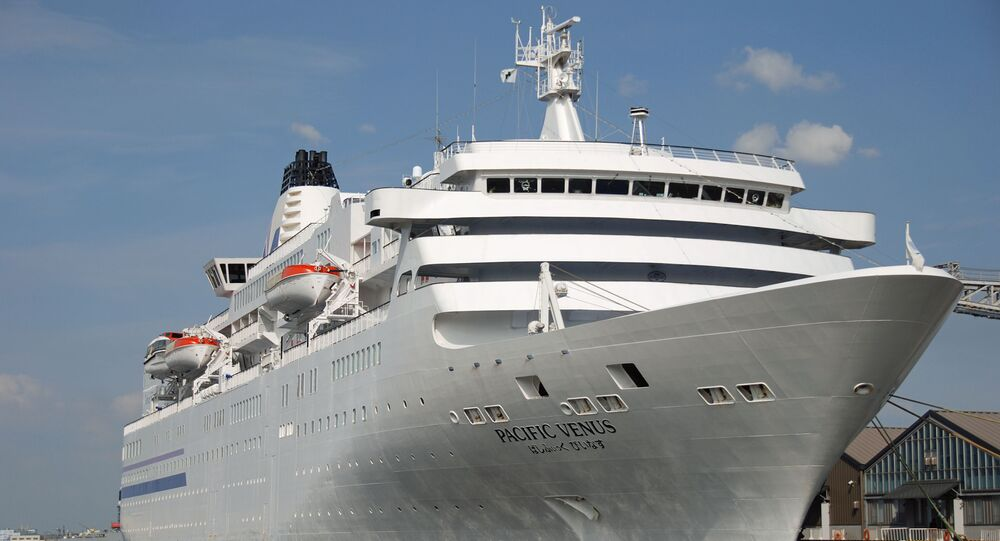 Loď Pacific Venus