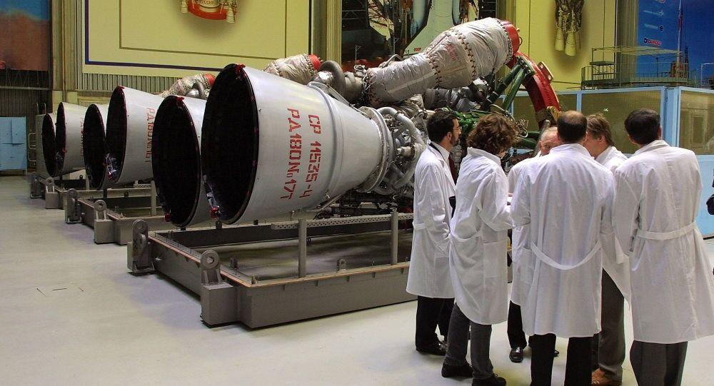Výroba raketových motorů, NPO Energomaš