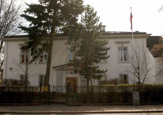 Ruské velvyslanectví. Oslo, Norsko