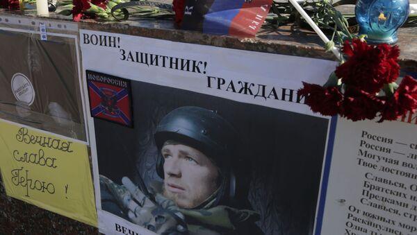 Domobranec DLR Arsen Pavlov (Motorola) - Sputnik Česká republika