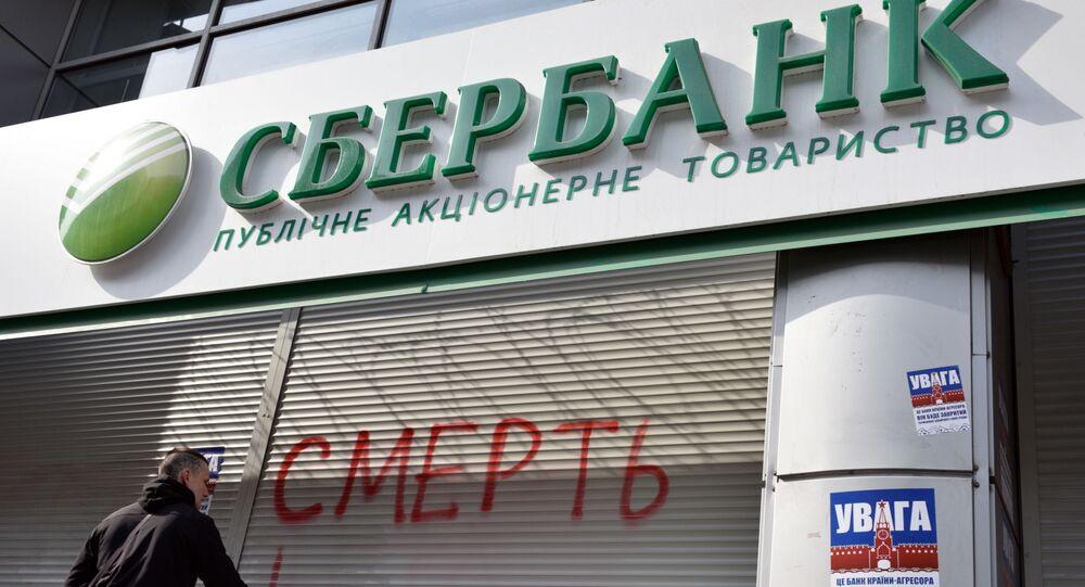 Akce ukrajinských nacionalistů proti Sberbanku