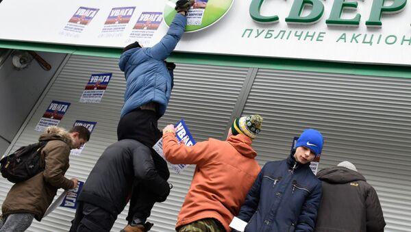 Akce radikálů v Kyjevě - Sputnik Česká republika