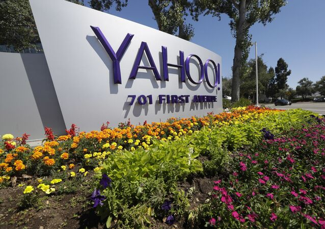 Kancelář Yahoo