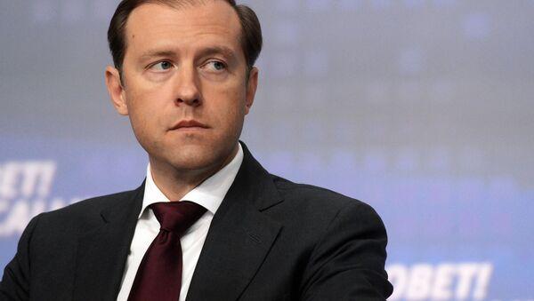 Ministr průmyslu RF - Sputnik Česká republika