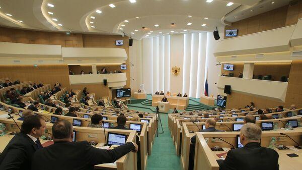 Rada federace - Sputnik Česká republika