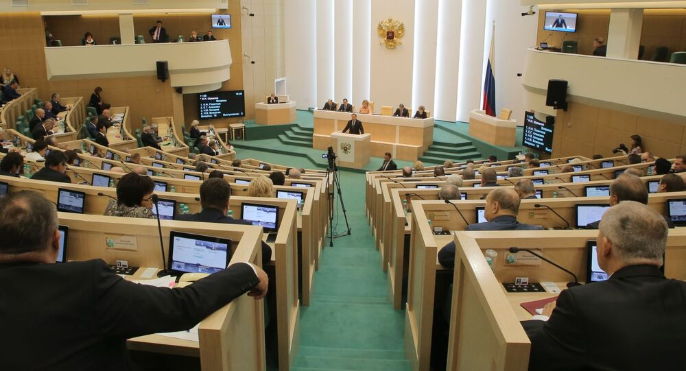 Rada federace. Ilustrační foto
