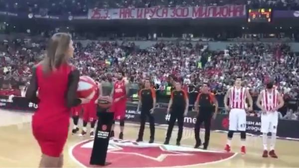 Utkání basketbalové Euroligy mezi týmem Crvena Zvezda a řeckým Olympiakosem - Sputnik Česká republika