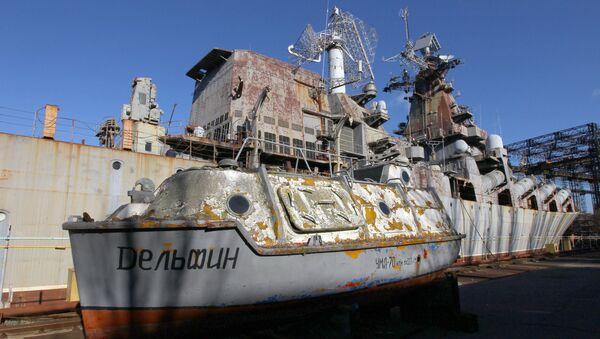 Кaketový křižník Ukrajina - Sputnik Česká republika