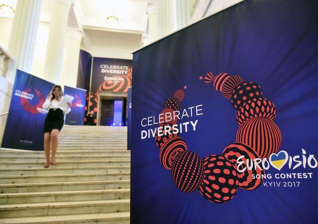 Logo Eurovize 2017 v Kyjevě