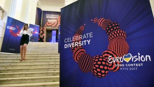 Logo Eurovize 2017 v Kyjevě - Sputnik Česká republika