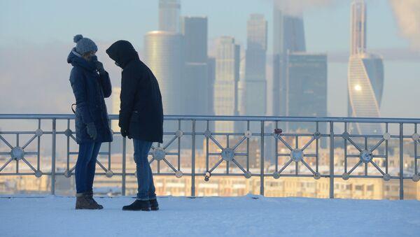 Pohled na obchodní čtvrť Moskva City. Ilustrační foto - Sputnik Česká republika