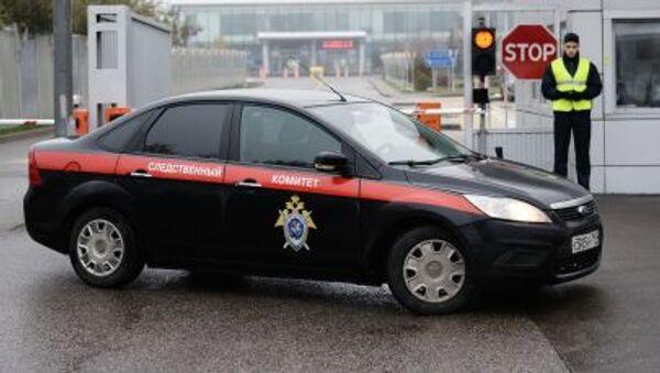 Vyšetřovací výbor - Sputnik Česká republika