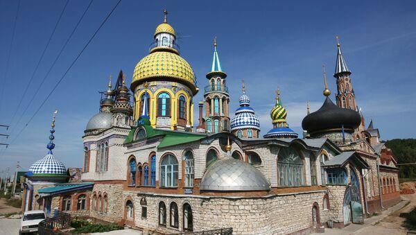 Chrám všech náboženství v Kazani - Sputnik Česká republika