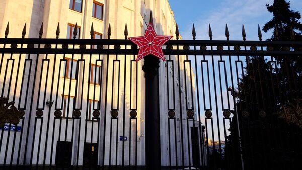MO RF - Sputnik Česká republika