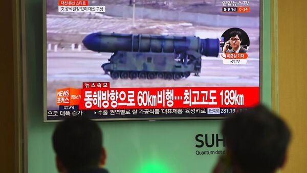 Pořad jihokorejského TV o startu raket KLDR - Sputnik Česká republika