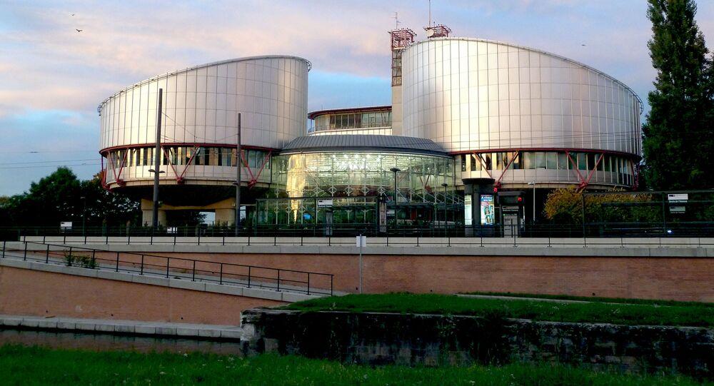Evropský soud pro lidská práva