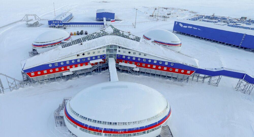 Vojenská základna Arktický trojlístek