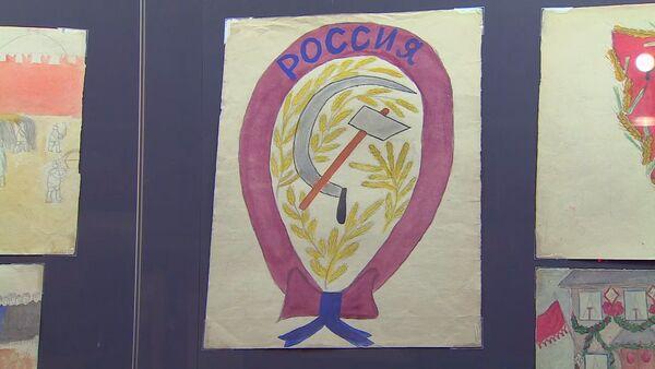 Revoluce 1917 dětskýma očima - Sputnik Česká republika