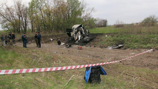 Místo výbuchu automobilu OBSE na Ukrajině - Sputnik Česká republika