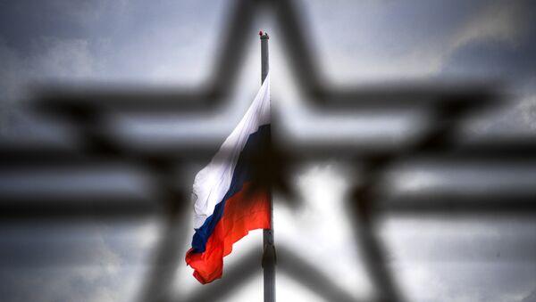 Ruský vlajka na zahájení fóra Armáda 2016 - Sputnik Česká republika