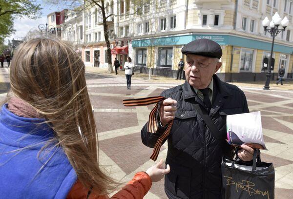 Jak probíhá akce Svatojiřská stuha - Sputnik Česká republika