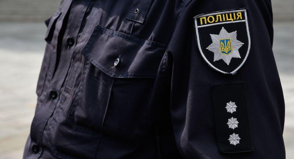 Ukrajinský policista