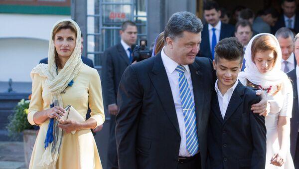 Petro Porošenko c manželkou Světlanou a synem Michailem - Sputnik Česká republika