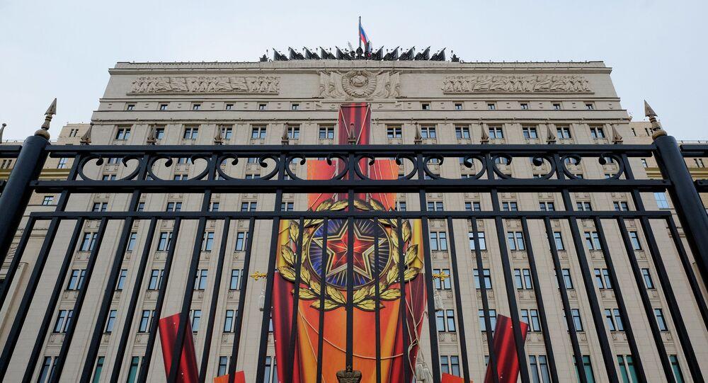 Budova ministerstva obrany Ruska. Ilustrační foto