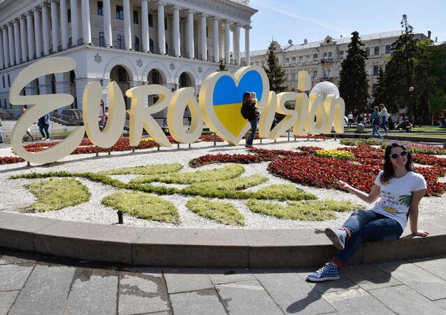 Logo Eurovize v centru Kyjeva