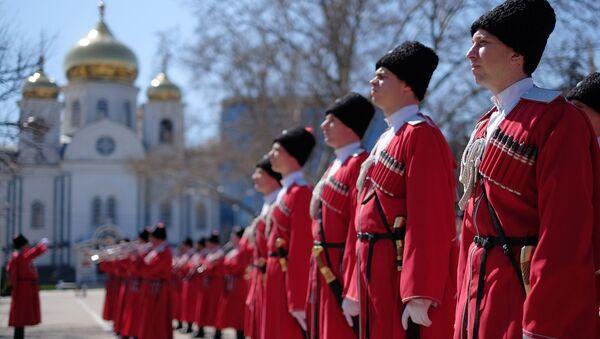 Ceremoniál v Krasnodaru - Sputnik Česká republika