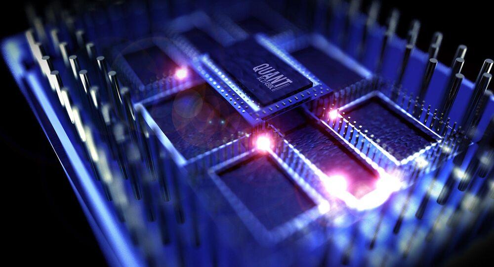 Kvantový procesor