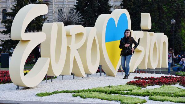 Logo Eurovize v centru Kyjeva - Sputnik Česká republika
