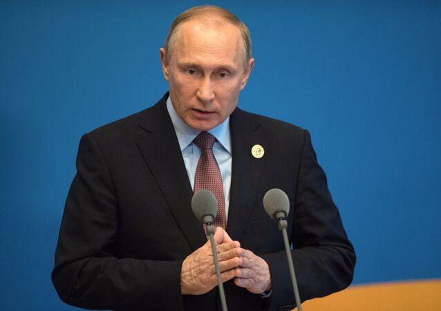 Vystoupení Vladimira Putina na fóru Jedno pásmo, jedna cesta
