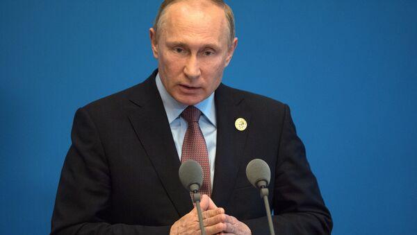 Vystoupení Vladimira Putina na fóru Jedno pásmo, jedna cesta - Sputnik Česká republika