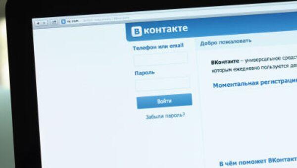 Sociální sít´ VKontakte - Sputnik Česká republika