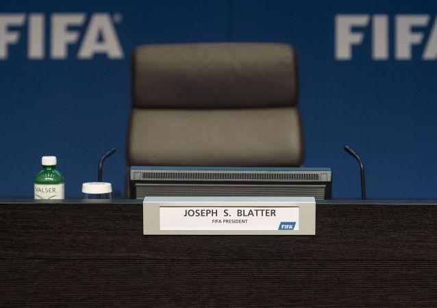 Prázdné křeslo prezidenta FIFA Seppa Blattera