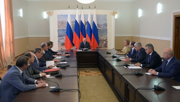 Rada bezpečnosti - Sputnik Česká republika