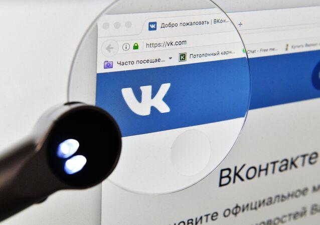 Sociální síť Vkontakte