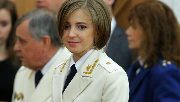Poslankyně Státní dumy, bývalá prokurátorka Krymu, Natalia Pokolonskaja - Sputnik Česká republika