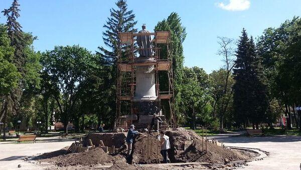 Pomník hejtmana Bohdana Chmelnického v Černigově - Sputnik Česká republika