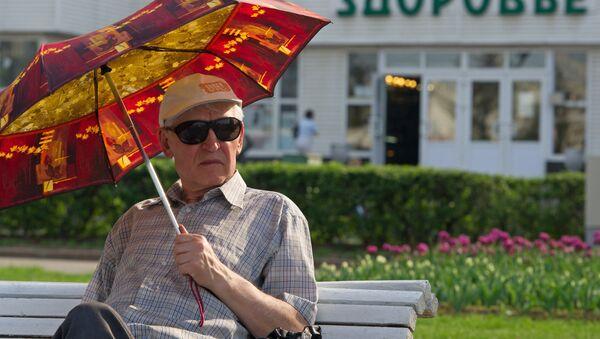 Důchodce. Ilustrační foto - Sputnik Česká republika