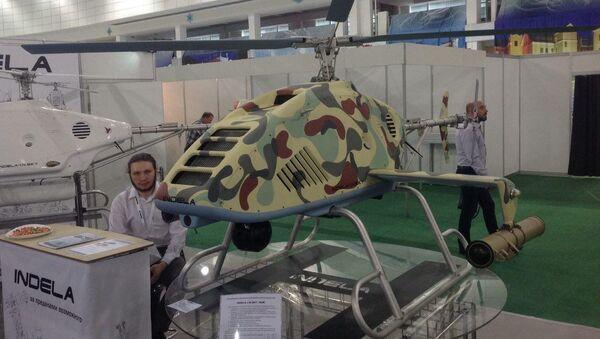 Průzkumný vrtulník INDELA-I.N. SKY - Sputnik Česká republika