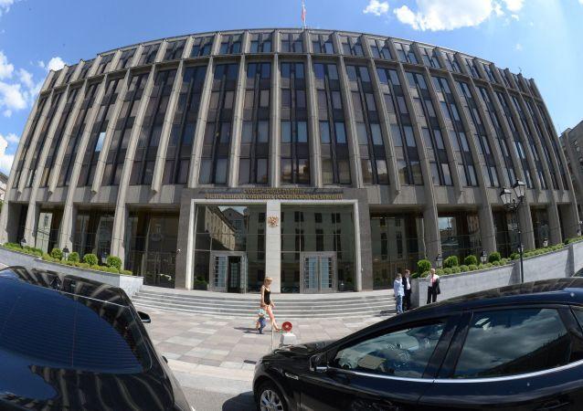 Rada federace RF