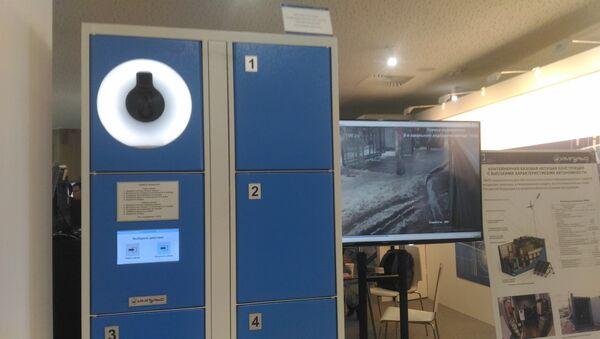 V Rusku uvedli chytrý sejf s biometrickou kontrolou - Sputnik Česká republika